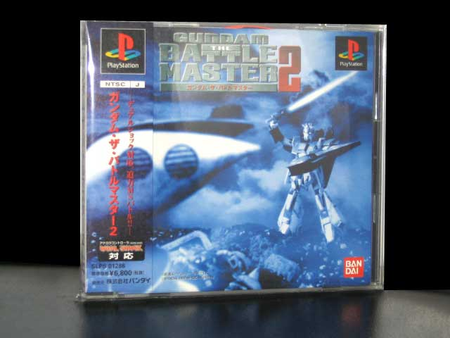 http://www.videoboyclub.net/dev1/diablo/PSX/GUNDAM_THE_BATTLE_MASTER_2_usato_psx_J_COD_ART_26215/1.jpg