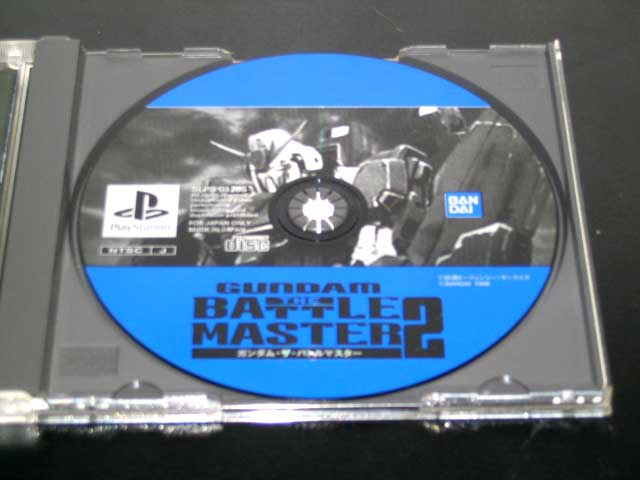 http://www.videoboyclub.net/dev1/diablo/PSX/GUNDAM_THE_BATTLE_MASTER_2_usato_psx_J_COD_ART_26215/3.jpg